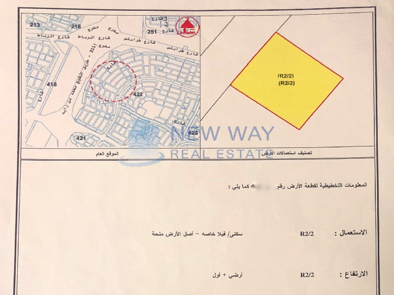 residential land plot for sale in al warqaa