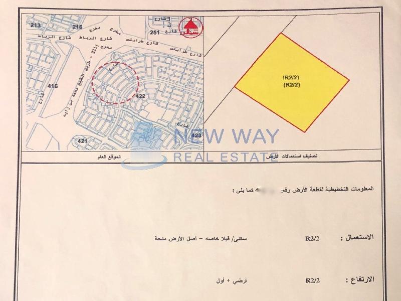 Plot for residential villa in Al Warqaa 2 for sale